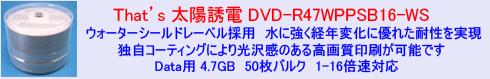 ����Ͷ�� DVD-R47WPPSB16-WS�Хʡ�